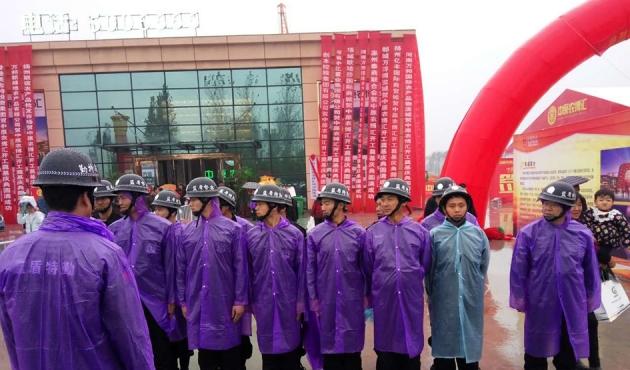 中原农博会