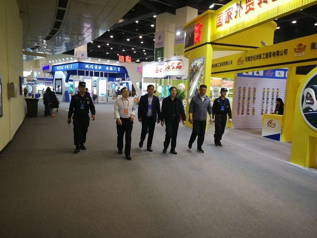 河南省商务局领导现场视察工作,蓝盾保安保驾护航