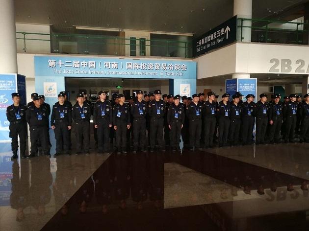 蓝盾2000名保安为十二届中国(河南)国际投资贸易会保驾护航