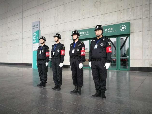 郑州会展中心十二届国际贸易,蓝盾特勤保驾护航